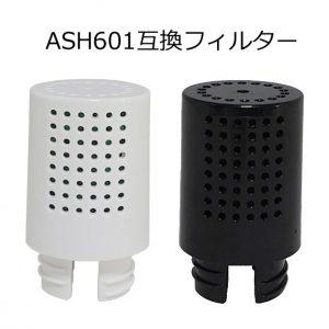 ASH601_B07