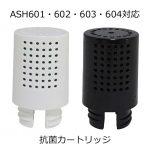 ASH601_602_603_604_B07
