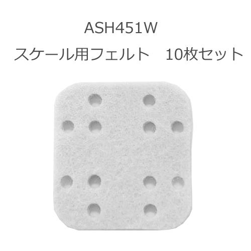 ASH451_B04