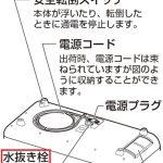 ASD1201_B04
