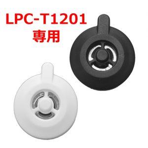 LPCT1201_B03