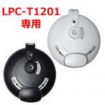LPCT1201_B02