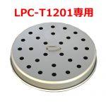 LPCT1201_B07