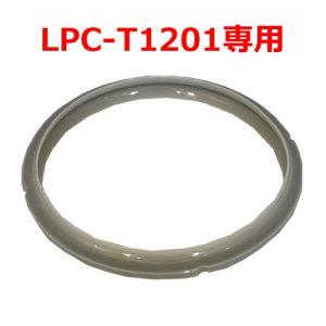 LPCT1201_B04