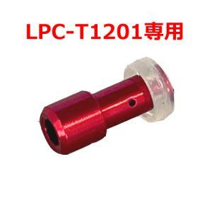 LPCT1201_B06